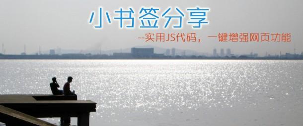 2012-12-02_182738